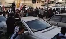 النشرة: المتظاهرون أغلقوا أبواب شركة الكهرباء في مكسة