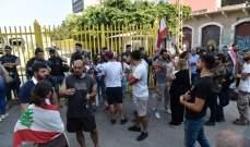 اشكال بين متظاهرين والقوى الامنية امام مؤسسة كهرباء لبنان في بيروت