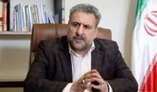 مسؤول إيراني يتهم تل أبيب وواشنطن باستهداف الناقلة الإيرانية