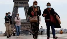 السلطات الفرنسية تشدد قيود مكافحة
