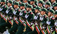 الحرس الثوري الإيراني: لا يوجد بلد ينعم بالأمن أكثر من إيران