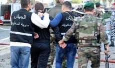 جبهة الحرية أثنت على عملية توقيف أبو عجبنة: لتوقيف كل المعتدين على الجيش