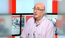 جوزيف أبو فاضل: ليرينا بطيش خطته الاقتصادية قبل ان يحمّل حاكم مصرف لبنان المسؤولية