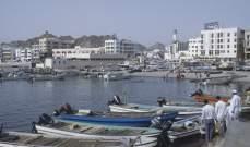 غرق سفينة تجارية إماراتية قبالة سواحل عمان إثر تسرب مياه إلى مقدمتها