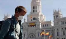 ا ف ب: أكثر من 400 ألف وفاة في أوروبا جراء كوفيد-19