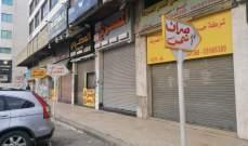 محتجون أقفلوا محال الصيرفة في شتورا احتجاجا على ارتفاع الدولار