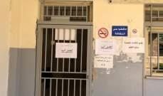 النشرة: موظفو الادارات العامة في سرايا صيدا التزموا الاضراب العام