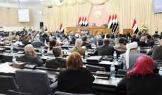 رئاسة البرلمان العراقي: جلسة ستعقد خصيصا لمناقشة مطالب المتظاهرين