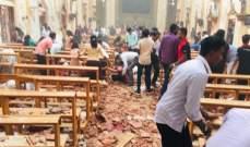 ارتفاع حصيلة اعتداءات سريلانكا إلى 129 قتيلا