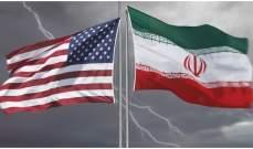 مسؤول أميركي: من أسباب إلغاء الضربة على ايران الشك بانتهاكها للأجواء الإيرانية