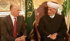 ريفي بعد لقائه دريان: كما وقفنا مع الحريري كقيادة سياسية نقف الى جانب المفتي كقيادة دينية