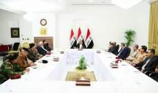 مجلس الأمن العراقي دان واستنكر انتهاك سيادة العراق ورفَض الاعتداء الأميركي