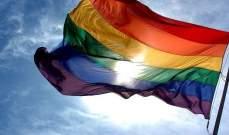 """القبض على 7 أشخاص رفعوا علم مثليي الجنس بحفل لـ""""مشروع ليلى"""" في مصر"""