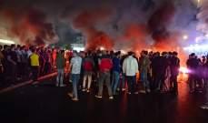 النشرة: مظاهرة ضخمة في بلدة الفاكهة على الطريق الدولية الهرمل بعلبك