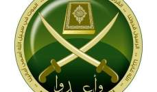 الجماعة الاسلامية استكرت التباطؤ والتأخير الحاصل في إجراء الاستشارات النيابية