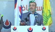 عز الدين: نملك قرارنا الحر والمستقل الذي من خلاله نشخّص مصالح لبنان