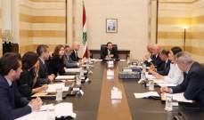 الحريري ترأس اجتماعا للجنة تعديل قانون الكهرباء