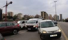 انقسام بين المتظاهرين عند الرينغ على خلفية فتح الطريق او عدمه