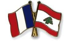 LBCI: سلطات فرنسا أكدت للشركات الفرنسية أن الحكومة ستضمن استثماراتها بلبنان