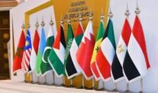 """مصدر بالتحالف العربي نفى لـ""""واس"""" سيطرة أنصار الله على مواقع عسكرية سعودية بنجران"""