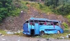 سقوط 18 قتيلا في حادث سير مروع في باكستان