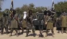 سلطات نيجيريا: بوكو حرام قتل 7 أشخاص وأحرق كنيسة شمال البلاد