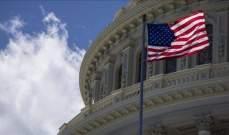 """السلطات الأميركية تفرض عقوبات على """"روسنفت"""" الروسية لتعاملها مع فنزويلا"""