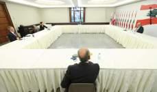 جعجع التقى القائم بالأعمال في سفارة الولايات المتحدة الأميركيّة