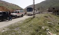 النشرة: انطلاق الحافلات السورية التي تقل النازحين الى بلدة بيت جن ومزرعتها