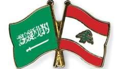 مسؤول سعودي رفيع المستوى سيصل لبيروت بالساعات المقبلة لإجراء محادثات