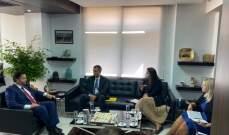 وزير الاقتصاد بحث مع وفد من البنك الدولي بسبل التعاون وتشديد على أهمية الإصلاحات