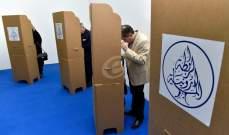 """النشرة: تقدّم لائحة """"الأصالة والتجدد"""" في انتخابات الرابطة المارونية"""