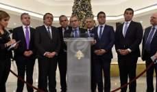 لبنان القوي: نستنكر أسلوب الحريري بالتعاطي المخالف للأصول واللياقة مع رئاسة الجمهورية