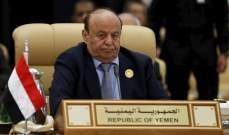 """الرئيس هادي: جماعة """"أنصار الله"""" لا ترغب في تحقيق السلام في اليمن"""