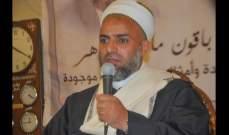 مفتي اليمن استنكر التطبيع الخليجي مع إسرائيل: السعودية خنجر غُرس بالأمة الإسلامية