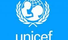 يونسيف: 4.5 مليون عراقي مهددون بالفقر والحرمان غالبيتهم من الأطفال