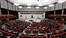 إسقاط عضوية ثلاثة نواب معارضين في البرلمان التركي