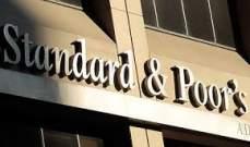 مصادر الجمهورية: الاجواء ايجابية حول تقرير التصنيف وانعكست على السوق المالي