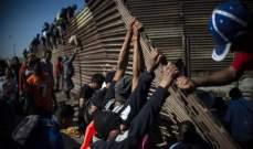 احتجاز مئات المهاجرين على الحدود الأميركية المكسيكية خوفا من كورونا