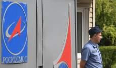 الامن الروسي يلقي القبض على مشتبه به في قضية تجسس تخص أسلحة متطورة