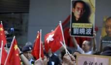 حكومة هونغ كونغ:  لن نسمح بنجاح سياسات الهيمنة الأميركية