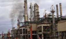 استهداف مخزن شركة نفطية في ليبيا بقصف جوي وإصابة ثلاثة موظفين