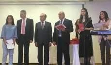 فرشوخ ممثلا الخوري: وزارة الثقافة مهتمة برعاية المعرفة بكل أشكالها