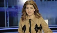 يعقوبيان: تمثيل المرأة في لبنان خاضع لمزاج الزعيم
