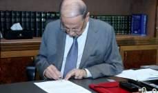 الرئيس عون وقع 4 مراسيم ترقية تلامذة الكلية الحربية لرتبة ملازم بالأسلاك العسكرية