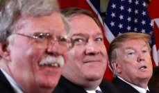 الغارديان: البيت الأبيض ناقش تخفيف العقوبات على إيران قبل إقالة بولتون المفاجئة