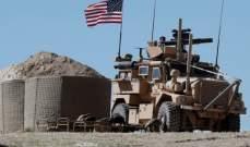 مسؤول أميركي: تعرض قواتنا بشرق سوريا