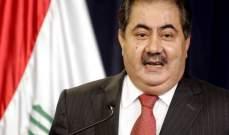 وزير عراقي سابق: الإيرانيون كانوا أكثر ذكاء من السوريين بالتعامل مع احتلال أميركا للعراق