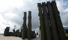 """الدفاع الروسية: نشر منظومة """"إس 300"""" بجزر الكوريل على الحدود اليابانية"""