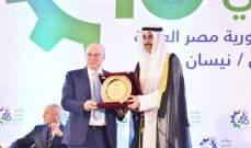 أبو سليمان تسلم رئاسة مؤتمر العمل العربي: لنتعاون من أجل حياة كريمة للأجيال المقبلة